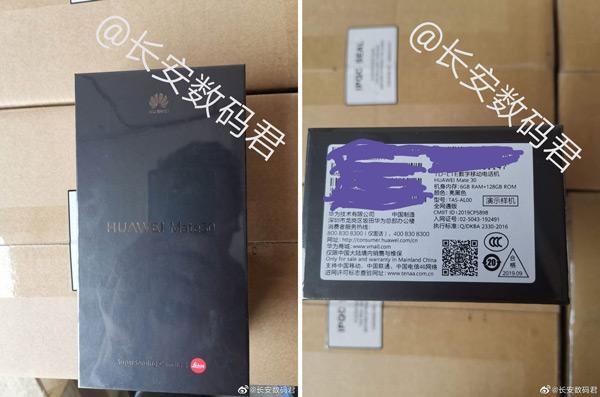 Huawei Mate 30 verkooppakket
