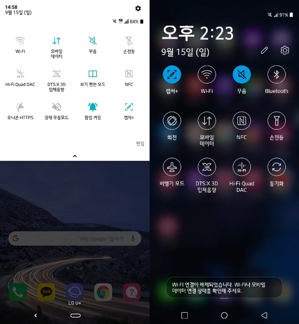 LG UX 9.1 Android 10