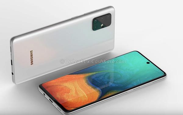 Samsung Galaxy A71 render