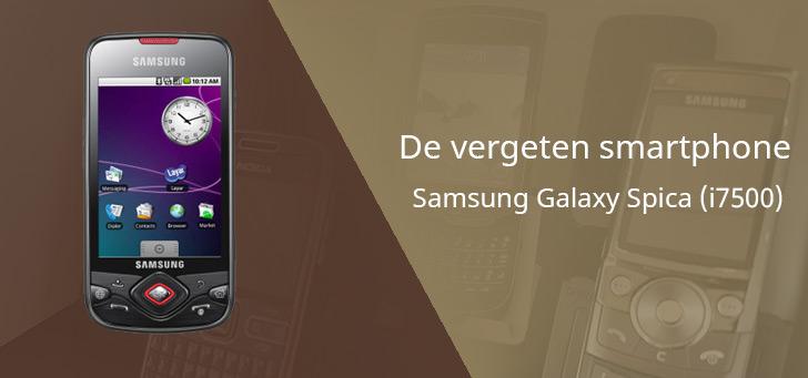 Samsung Galaxy Spica vergeten header