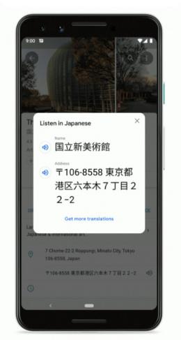 Google Maps vertaalfunctie