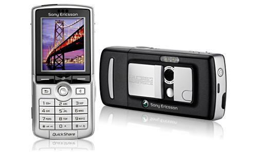 Sony Ericsson K750i achterkant