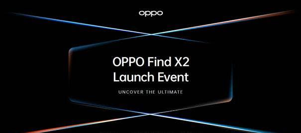 Oppo Find X2 aankondiging