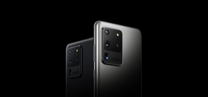 Samsung Galaxy S20 Ultra: update brengt groene tint over scherm