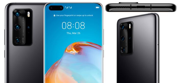 Huawei P40-serie: duidelijke persfoto's gedeeld
