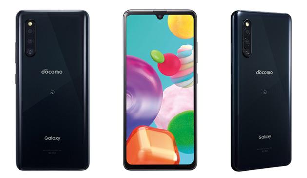 Samsung Galaxy A41 J