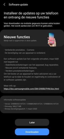 Samsung Galaxy S20 camera-update