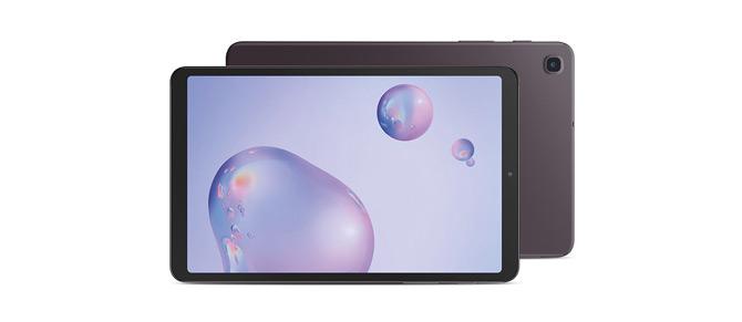 Samsung Galaxy Tab 8.4 2020