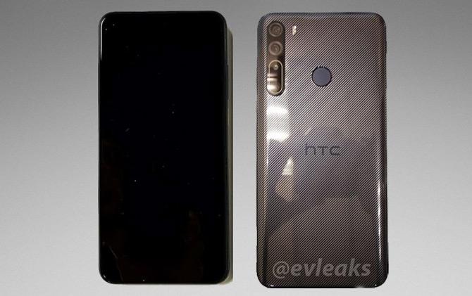HTC Desire 20 Pro live