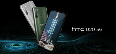 HTC U20 header