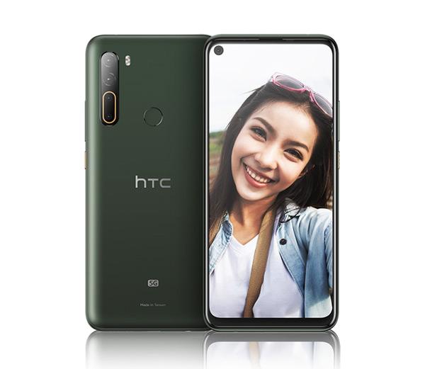 HTC U20