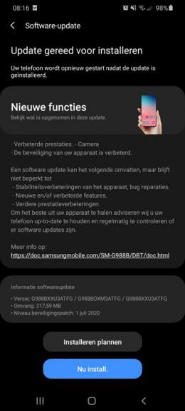 Galaxy S20 juli update