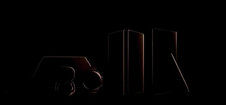 Teaser laat zien wat we van Samsung kunnen verwachten volgende week