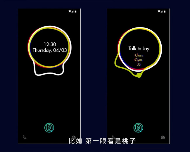OnePlus Always On Display 11