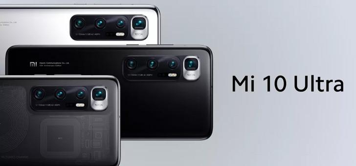 Xiaomi Mi 10 Ultra aangekondigd: 120x zoom, 120Hz display en 120W opladen
