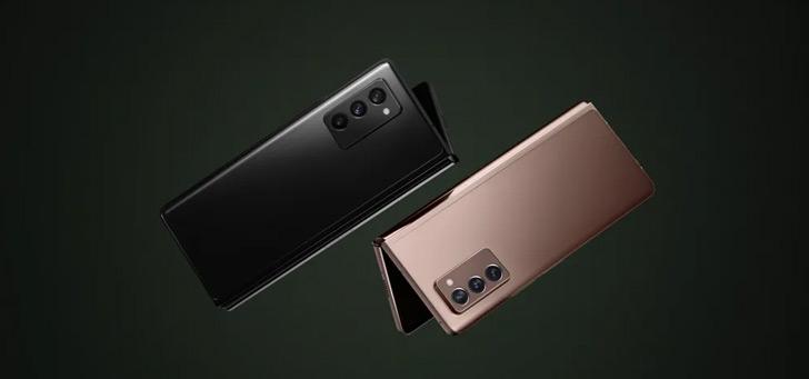 Vouwbare Samsung Galaxy Z Fold 2 nu te koop in Nederland