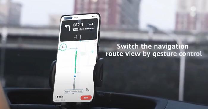 Petal Maps navigatie Huawei