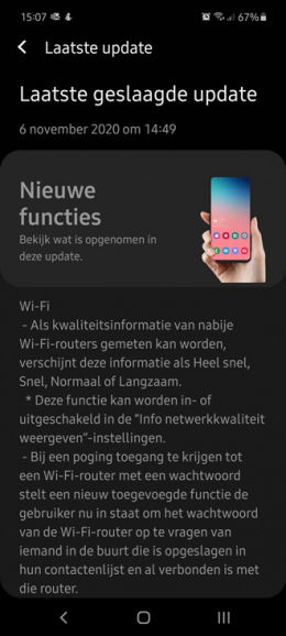 Samsung Galaxy A51 One UI 2.5