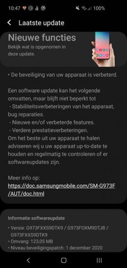 Galaxy S10 december 2020 update