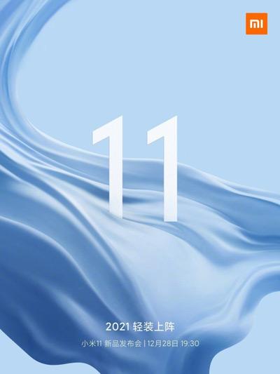 Xiaomi Mi 11 28 december