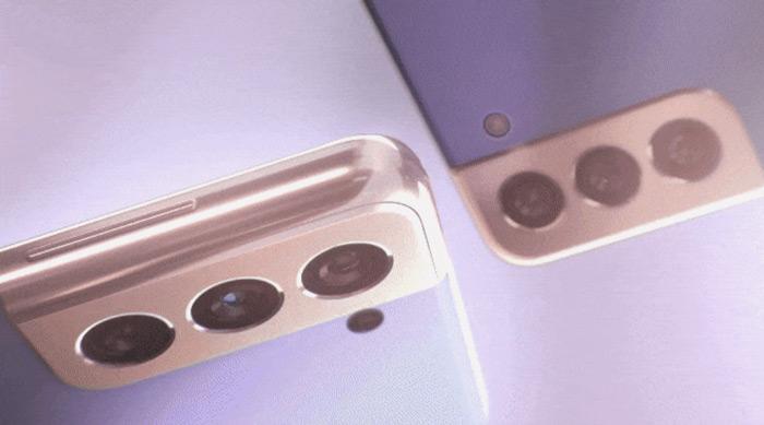 Teaser Samsung Galaxy S21