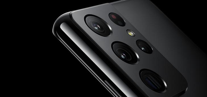 Gebruikers Galaxy S21 Ultra klagen over leeglopende accu als hij in de zak zit