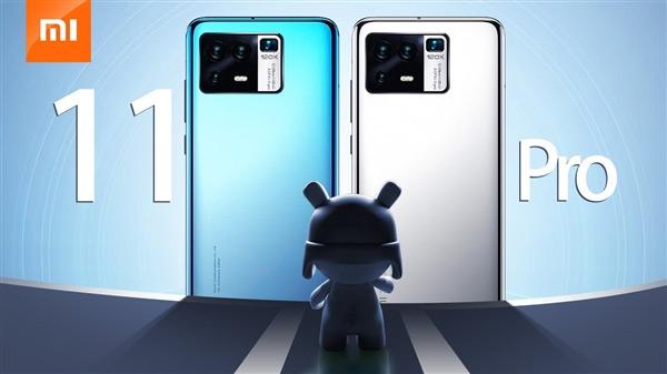 Xiaomi Mi 11 Pro h