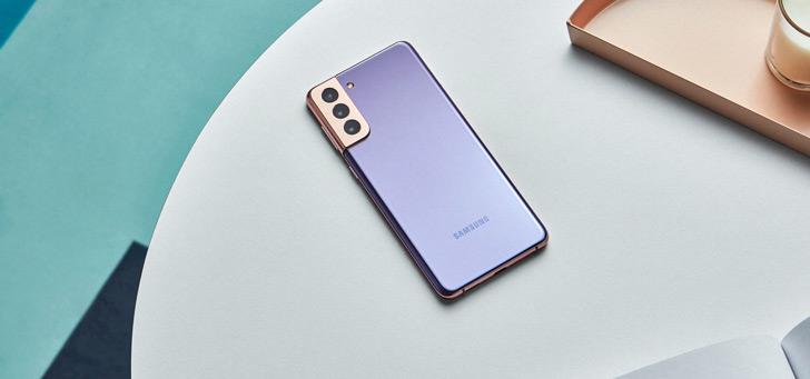 Samsung Galaxy S21-serie: beveiligingsupdate april met camera-verbeteringen