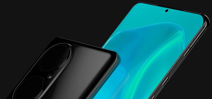 Huawei plant eindelijk datum aankondiging van nieuwe Huawei P50-serie