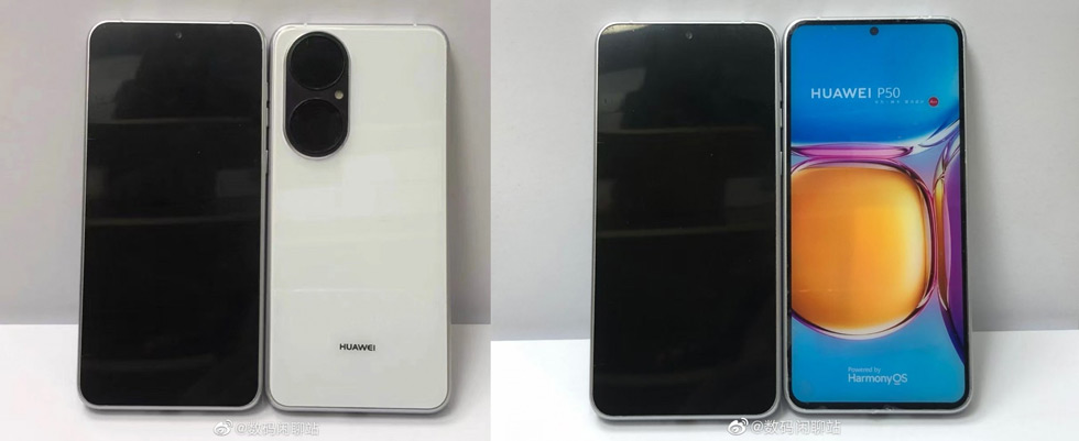 Huawei P50 hands-on