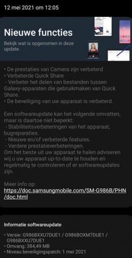 Galaxy S20 Update mei