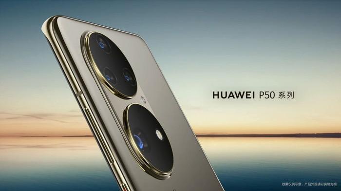 Huawei P50 teaser