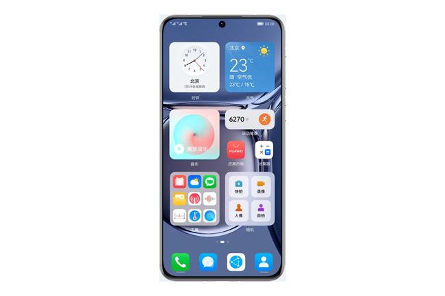 Huawei P50 HarmonyOS