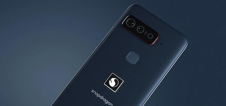 Qualcomm presenteert haar eerste eigen smartphone; de EXP21