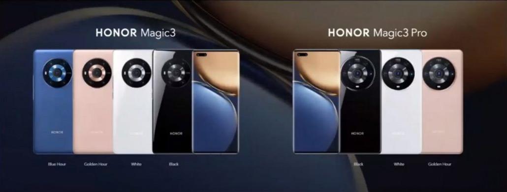 Honor Magic 3 - 3 Pro