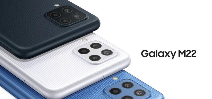Samsung doet stilletjes Galaxy M22 uit de doeken: dit is hem